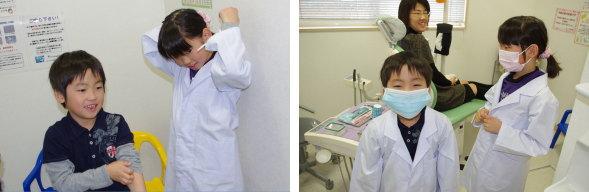 白衣に着替える歯医者さん