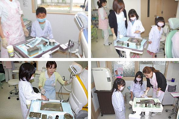 治療開始する歯医者さん
