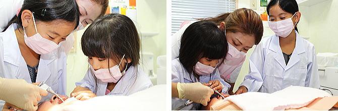 本物の治療器具を使って歯医者さん体験
