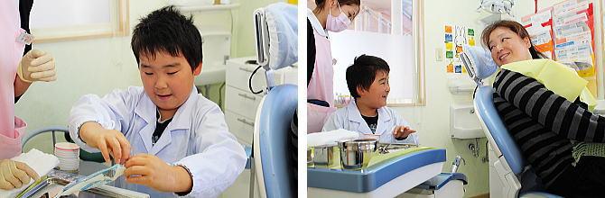 かっこいい歯医者さんへ華麗に変身